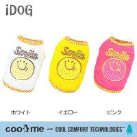 iDog COOL ME らくがきスマイルタンク