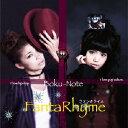 Boku-Note/CDシングル(12cm)/TRFK-3007