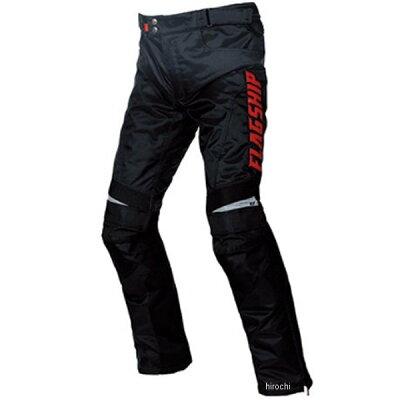 フラッグシップ Flagship FLAGSHIP FP-W193 Avid Winter Pants アビッドウインターパンツ Red M/LL 品番:FP-W193RDMLL