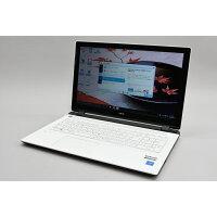 NEC LaVie Note Standard PC-NS150CAW