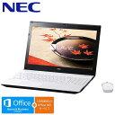 NEC PC-SN276FSA9-2 LAVIE Smart NS S クリスタルホワイト