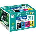 エコリカ ブラザー用インクカートリッジ ECI-BR211-4P 4色パック(1セット)