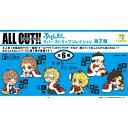 えふぉるめ ALL OUT!! ふとんむしラバーストラップ 第2弾 BOX グッズ
