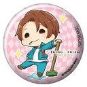 えふぉるめ KING OF PRISM-PRIDE the HERO- ポンッ!とラバーストラップBOX グッズ