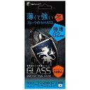 バウト iPhone X用 高硬度9Hガラスフィルム ブルーライトカット 反射防止 0.2mm BHI17GC007