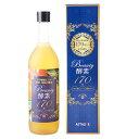 アジアンエクスプレス アスタライブ beauty 酵素 170 梅風味