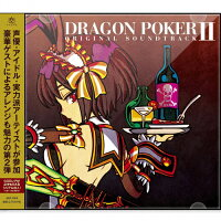 DRAGON POKER ORIGINAL SOUNDTRACK II/CD/ASO-1003