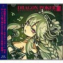 DRAGON POKER ORIGINAL SOUNDTRACK III/CD/ASO-1004