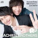 Anniverthday/初恋ストロベリー/ユメノカケラ/CDシングル(12cm)/FHM-002