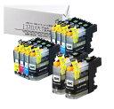 エコスロバキア 1ICチップ付き ブラザー Brother LC111-BK4C2 4色x2+ブラック互換インクカートリッジ