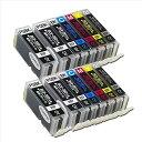 エコスロバキア 1ICチップ付 BCI-351XL-350XL/6MP 6色マルチパックx2+ブラック 増量版 キヤノン CANON 互換インクカート/BCI-351XL-350XL/6MP