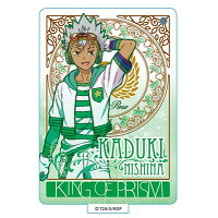 KING OF PRISM by PrettyRhythm キラキラ スタンディングアクリルキーホルダー 仁科カヅキ PROOF