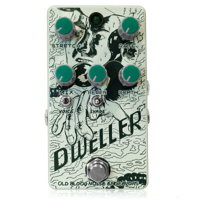 Old Blood Noise Endeavors / Dweller Phase Repeater