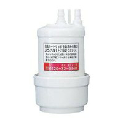 トクラス 浄水器交換用カートリッジ JC-301