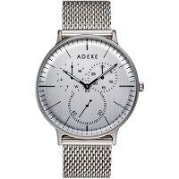 ADEXE アデクス 1868A-01 ユニセックス 腕時計 GRANDE グランデ 41mm シルバー シルバーメッシュ
