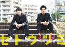 ドラマ25 セトウツミ DVD-BOX/DVD/BMDS-1001