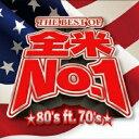 ザ・ベスト・オブ・全米No.1 ★80's ft.70's★/CD/STBT-6