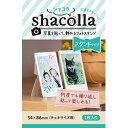 六木紙工所 シャコラ shacolla スタンドタイプ チェキサイズ
