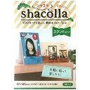 六木紙工所 シャコラ shacolla スタンドタイプ ポストカードサイズ