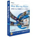 Macgo INTERNATIONAL Mac Blu-ray Player Standard