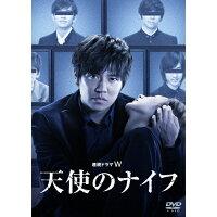 連続ドラマW 天使のナイフ/DVD/TCED-2824