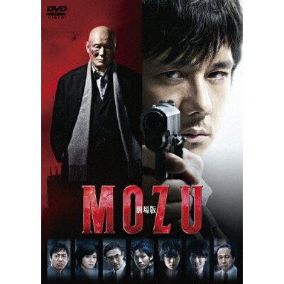 劇場版MOZU 通常版DVD/DVD/TCED-2999