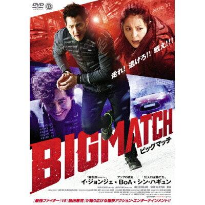 ビッグマッチ/DVD/TCED-3010