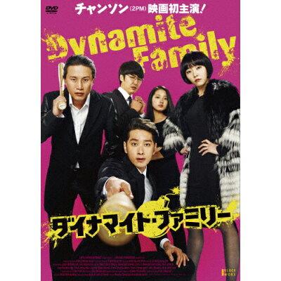 ダイナマイト・ファミリー【デラックス版】/DVD/TCED-3026