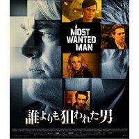 誰よりも狙われた男 スペシャル・プライス Blu-ray/Blu-ray Disc/TCBD-0591