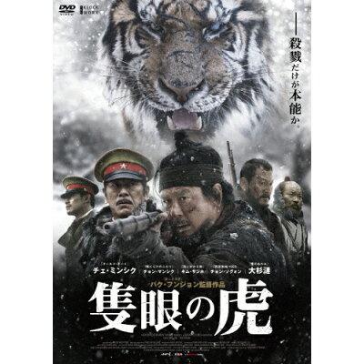 隻眼の虎/DVD/TCED-3340