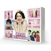 逃げるは恥だが役に立つ Blu-ray BOX/Blu-ray Disc/TCBD-0602