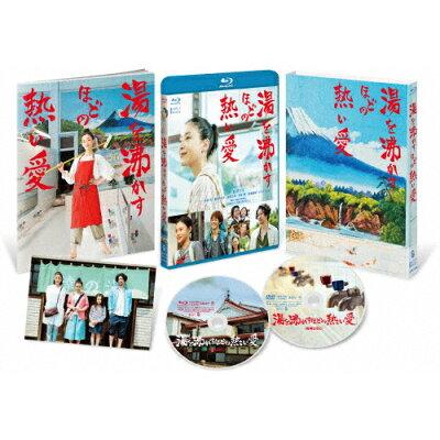 湯を沸かすほどの熱い愛 Blu-ray 豪華版/Blu-ray Disc/TCBD-0626