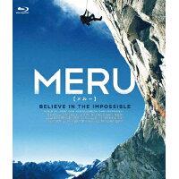 MERU/メルー Blu-rayスタンダード・エディション/Blu-ray Disc/TCBD-0641