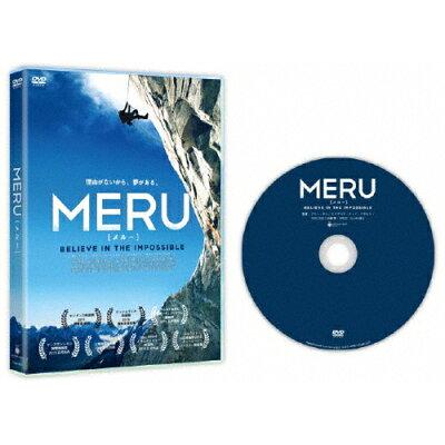 MERU/メルー DVD/DVD/TCED-3522