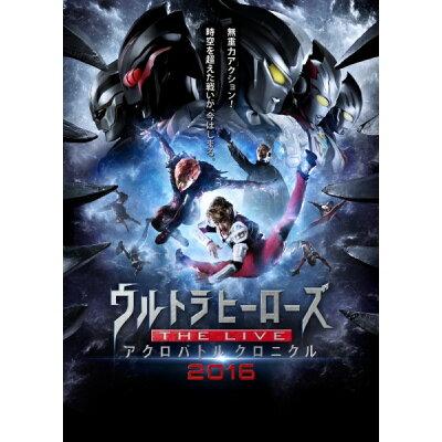 ウルトラヒーローズ THE LIVE アクロバトル クロニクル2016 ~心の絆~/DVD/TCED-3663