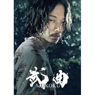 武曲 MUKOKU Blu-ray/Blu-ray Disc/TCBD-0671