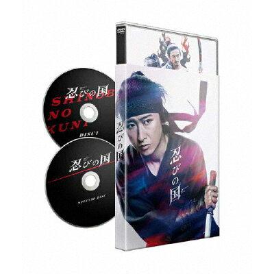 「忍びの国」DVD<初回限定>/DVD/TCED-3738