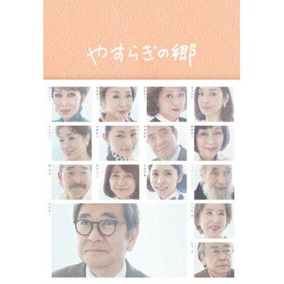 やすらぎの郷 DVD-BOX III/DVD/TCED-3750