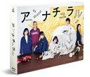 アンナチュラル Blu-ray BOX/Blu-ray Disc/TCBD-0734