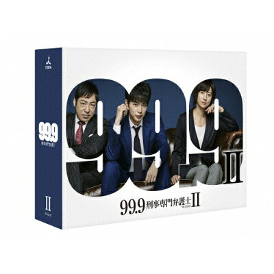 99.9-刑事専門弁護士- SEASONII DVD-BOX/DVD/TCED-4012