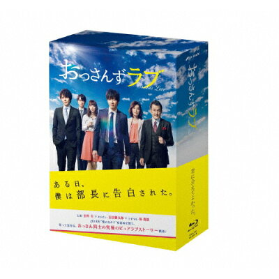 おっさんずラブ Blu-ray BOX/Blu-ray Disc/TCBD-0761
