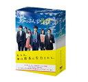 おっさんずラブ DVD-BOX/DVD/TCED-4124