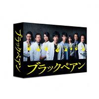 ブラックペアン DVD-BOX/DVD/TCED-4147