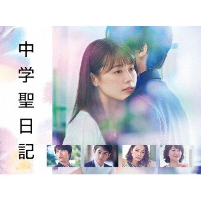 中学聖日記 DVD-BOX/DVD/TCED-4412