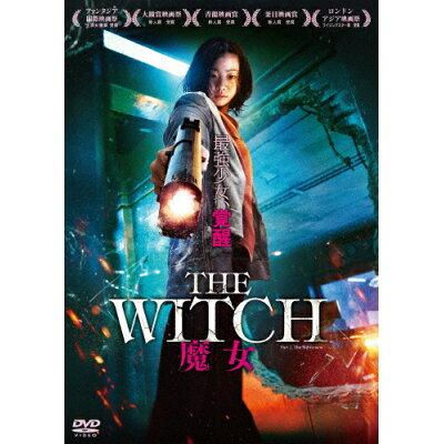 The Witch/魔女 DVD/DVD/TCED-4426