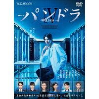 連続ドラマW パンドラIV AI戦争 DVD-BOX/DVD/TCED-4484