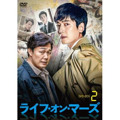 ライフ・オン・マーズ DVD-BOX2/DVD/TCED-4729