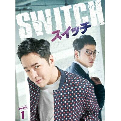 スイッチ~君と世界を変える~ DVD-BOX1/DVD/TCED-4730