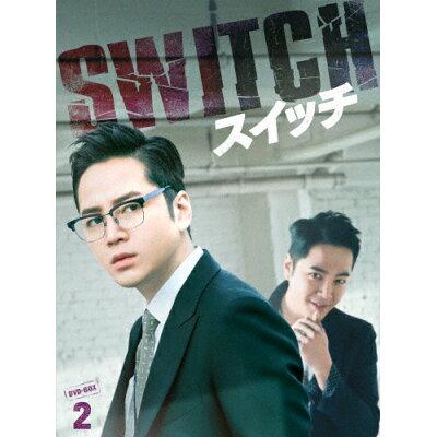 スイッチ~君と世界を変える~ DVD-BOX2/DVD/TCED-4731