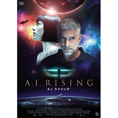 A.I.ライジング DVD/DVD/TCED-4742